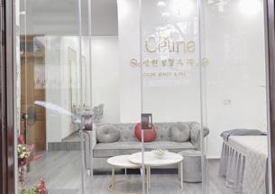 Thumb lắp đặt nội thất Celine Beauty & Spa tại Cầu Giấy Hà Nội