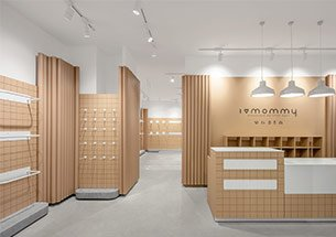 Thumb lắp đặt nội thất cửa hàng thời trang